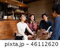 カフェ 打ち合わせ ビジネスマンの写真 46112620