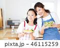 食事 親子 笑顔の写真 46115259