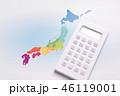 日本. 46119001