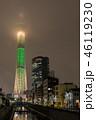 東京スカイツリー 霧 ライトアップの写真 46119230