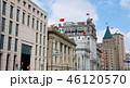 上海 46120570