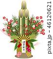 門松 正月 年賀のイラスト 46120621