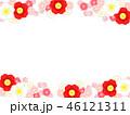 花 梅 椿のイラスト 46121311