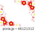 花 梅 椿のイラスト 46121312