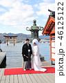 神前結婚式 46125122