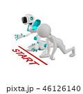 立体イラスト ロボット 人のイラスト 46126140