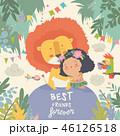 女の子 女子 ライオンのイラスト 46126518