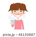 うがい 子供 風邪予防のイラスト 46130887