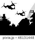 上空を飛ぶオスプレイ 46131448