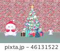 クリスマス クリスマスツリー ツリーのイラスト 46131522