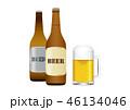 ビール瓶2本とビールジョッキ 46134046
