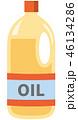 サラダ油のイメージイラスト 46134286