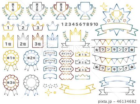 ランキング用シンプルアイコン(メタルカラー線画)日本語バージョン 46134682