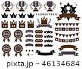 ランキング アイコン 王冠のイラスト 46134684