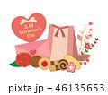 バレンタイン プレゼント 贈り物のイラスト 46135653