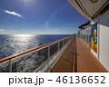 クルーズ 船旅 豪華客船の写真 46136652