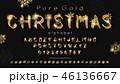 フォント クリスマス アルファベットのイラスト 46136667