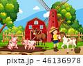 ベクトル 農場 自然のイラスト 46136978