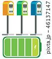 充電器 車 自動車のイラスト 46137147