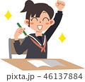 女の子 勉強 中学生のイラスト 46137884