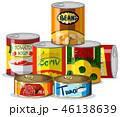 食 料理 食べ物のイラスト 46138639