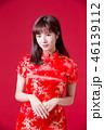 チャイナドレス チャイニーズ 中国人の写真 46139112