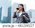 ビジネスウーマン キャリアウーマン 会社員の写真 46139527