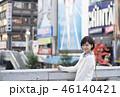 大阪観光 46140421