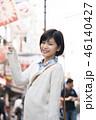 大阪観光 46140427