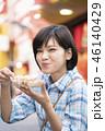 大阪観光 46140429