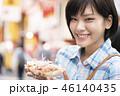 大阪観光 46140435