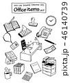Office items 2 -Line Drawing Collection- 46140739