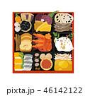 ベクター 正月 お節料理のイラスト 46142122