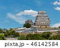 姫路城 城 天守閣の写真 46142584