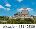 姫路城 46142589
