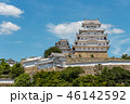 姫路城 46142592