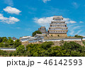 姫路城 46142593