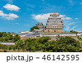 姫路城 46142595