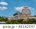 姫路城 城 天守閣の写真 46142597