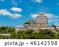 姫路城 46142598