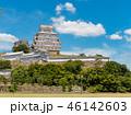 姫路城 46142603