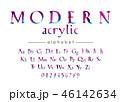 アルファベット ベクタ ベクターのイラスト 46142634
