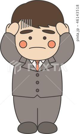 男性キャラクター困惑のイラスト素材 46143518 Pixta