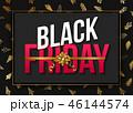 金曜日 黒色 黒のイラスト 46144574