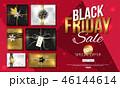 金曜日 黒色 黒のイラスト 46144614