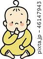 指をしゃぶる赤ちゃん 46147943