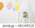 室内テントで遊ぶ幼児男の子 46149310