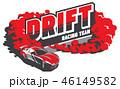 車 自動車 ドリフトのイラスト 46149582