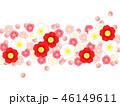 花 梅 椿のイラスト 46149611