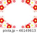 花 梅 椿のイラスト 46149613
